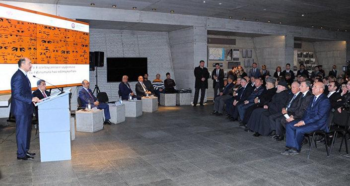 Azərbaycanlıların soyqırımının 100-cü ildönümü ilə bağlı Qubada respublika elmi konfransı keçirilir