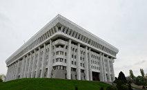 Qırğızıstan parlament