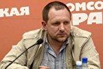 политолог Виталий Арьков